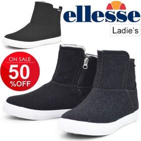レディースブーツ エレッセ ellesse ティレニア ウィンターブーツ 女性 ショートブーツ 3E(EEE) シューズ 婦人靴 防寒 カジュアル グレー ブラック/V-CU618W