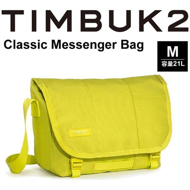 メッセンジャーバッグ TIMBUK2 ティンバック2  Classic Messenger Bag クラシックメッセンジャー Mサイズ 21L/ショルダーバッグ/110844285【取寄せ】