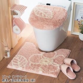 トイレマットセット 洗える トイレマット フタカバー セット 2点セット おしゃれ 安い 北欧 ふかふか ふわふわ 新生活 標準 温水洗浄 ピンク フラワー