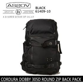 AS2OV アッソブ CORDURA DOBBY 305D ROUND ZIP BACKPACK 61409