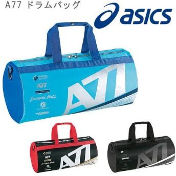 asics アシックス A77 ドラムバッグ EBA410