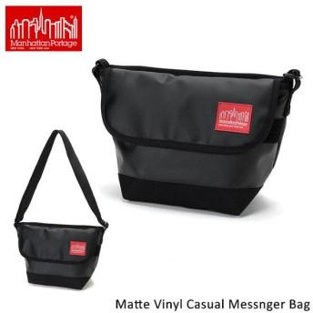 正規品 マンハッタンポーテージ ManhattanPortage メッセンジャーバッグ Matte Vinyl Casual Messnger Bag MP1603MVL
