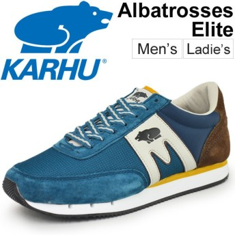 カルフ スニーカー メンズ レディース KARHU アルバトロス エリート ALBATROSS ELITE ローカット 定番 カジュアル 靴 KH802561 正規品/Albatross-Elite
