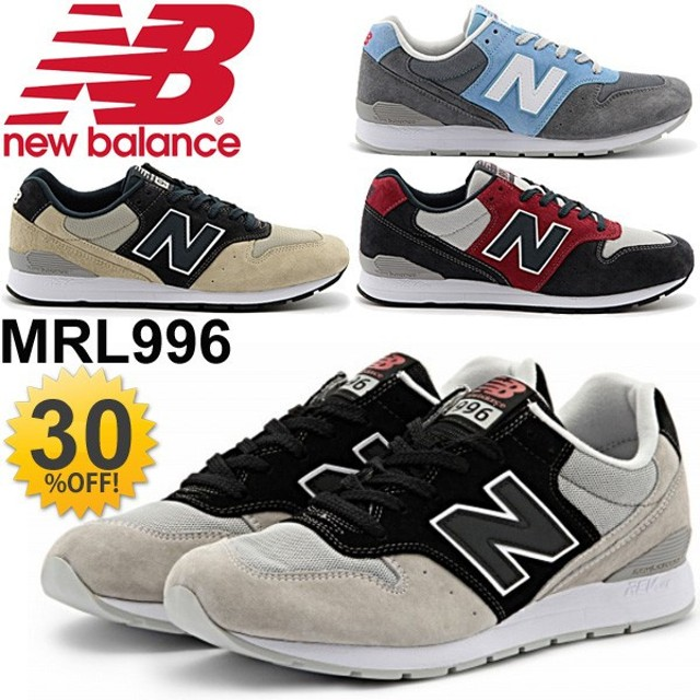ニューバランス newbalance メンズスニーカー MRL996 シューズ 靴/MRL996