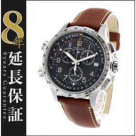 ハミルトン カーキ アビエーション X-ウィンド クロノグラフ GMT 腕時計 メンズ HAMILTON H77912535_8