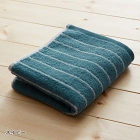 タオル フェイスタオル 綿100% 安い おしゃれ 北欧 ふわふわ やわらかい 乾きやすい 新生活 ボーダー ネイビー 紺色 約34×80cm