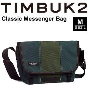 メッセンジャーバッグ TIMBUK2 ティンバック2  Classic Messenger Bag クラシックメッセンジャー Mサイズ 21L/ショルダーバッグ/110847478【取寄せ】