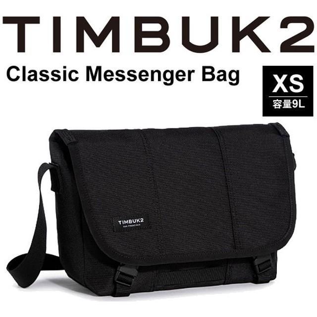 メッセンジャーバッグ TIM BUK2 ティンバック2  Classic Messenger Bag クラシックメッセンジャー XSサイズ 9L/ショルダーバッグ/110816114【取寄せ】