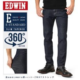 EDWIN エドウィン E STANDARD 360°モーションテーパード EDM32-100(インディゴブルー) メンズ ストレッチ デニム Gパン ジーパン ジーンズ