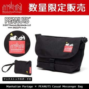 正規品 限定 マンハッタンポーテージ Manhattan Portage スヌーピーコラボ メッセンジャー × PEANUTS Casual Messenger Bag MP1605JRSSNPY17