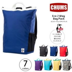 チャムス エコ 2ウェイデイパック   正規品   CHUMS デイパック バックパック Eco 2 Way Day Pack フェス