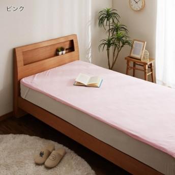 布団カバー シーツ 敷きパッド パッドシーツ 着脱簡単なゴムバンドで止めるひんやり敷きシーツ ピンク シングル