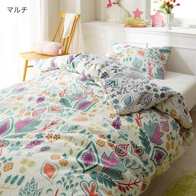 布団カバー 掛け布団カバー 日本製 ベルメゾン 北欧調デザインの 綿100%掛け布団カバー マルチ シングル