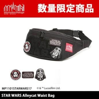正規品 マンハッタンポーテージ ManhattanPortage ウエストバッグ STAR WARS Alleycat Waist Bag MP1101STARWARS17