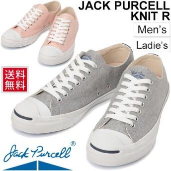 ジャックパーセル スニーカー メンズ レディース JACK PURCELL ニット R/限定モデル ローカット シューズ converse 1CL202 1CL201 正規品/JACKPURCELL-KNITR