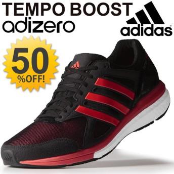 adidas アディダス メンズ ランニングシューズ adizero tempo boost/マラソン ジョギング スポーツ スニーカー 靴/ M21561