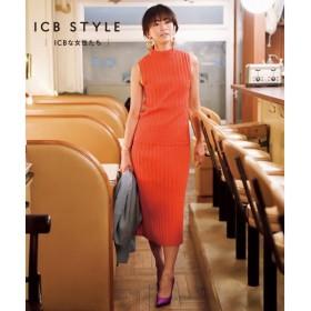ICB / アイシービー 【WEBマガジン掲載】Rib Knit スカート