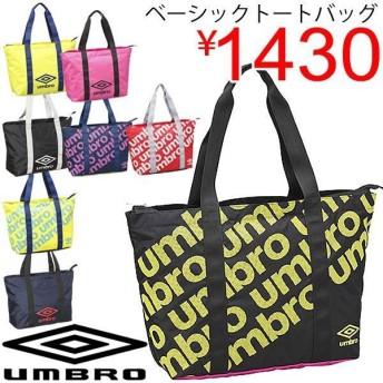 トートバッグ/ アンブロ UMBRO/スポーツバッグ・手提げバッグ かばん メンズ レディース/UJS1446