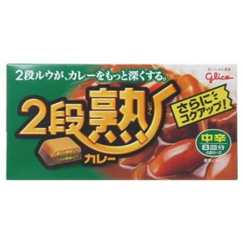 グリコ 2段熟カレー 8皿分(4皿分2パック) 中辛