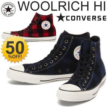 レディース メンズ ALL STAR WOOLRICH-HI ウールリッチHI/スニーカー コンバース converse オールスター 靴 シューズ ハイカット チェック柄/WOOLRICH-HI