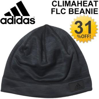 アディダス adidas メンズ フリース ビーニー クライマヒート 保温 防寒 男性 スポーツアクセサリー アウトドア/BQN28