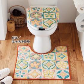 トイレマット ベルメゾン モザイクタイル柄のトイレマット フタカバー 単品 セット