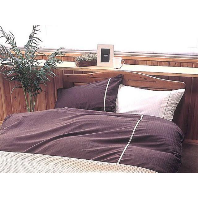 枕カバー 43×63cm サテン ピロケース