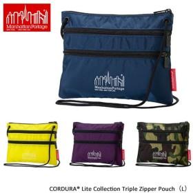Manhattan Portage マンハッタンポーテージ CORDURA Lite Collection Triple Zipper Pouch L TZP2ACC-CDL