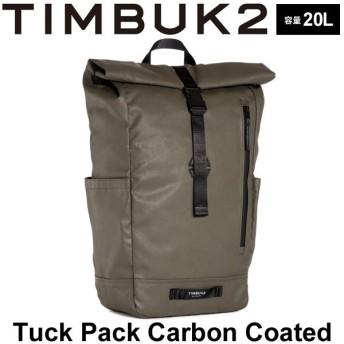 バックパック メンズ レディース TIMBUK2 ティンバック2 タックパックカーボンコーテッド 20L/ロールトップ/101533833【取寄】