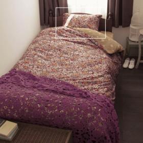 布団カバー シーツ 枕カバー ピローケース ベルメゾン 小花柄の枕カバー2枚セット 約43×63cm用