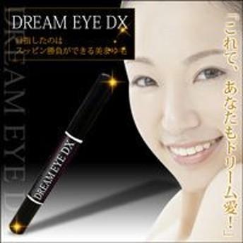 ドリームアイデラックス DREAM EYE DX (眉毛美容液)