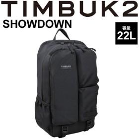 バックパック TIMBUK2 ショウダウン Showdown Pack ティンバック2 OSサイズ 22L/ラップトップ リュックサック ザック 鞄/34636114【取寄】
