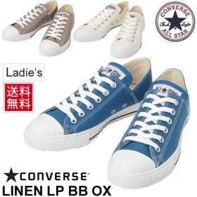 コンバース スニーカー レディース converse オールスター リネン LP BB OX/ローカット シューズ 2WAY バブーシュ 女性 1CL189 1CL191 1CL190靴/LINEN-LPBBOX