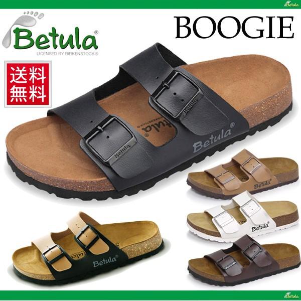 Betula ベチュラ BY BIRKENSTOCK Boogie sandal ブギーホワイト (BL741773) ビルケンシュトックレディースメンズ