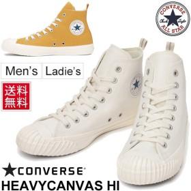 コンバース スニーカー レディース メンズ/converse オールスター 100 ST ヘビーキャンバス HI/限定モデル ハイカット 1CL182 1CL180 靴/HEAVYCANVAS-HI