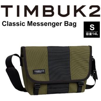 メッセンジャーバッグ TIMBUK2 ティンバック2 Classic Messenger Bag クラシックメッセンジャー Sサイズ 14L/ショルダーバッグ/110826426【取寄せ】