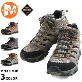メンズ 登山靴 MERRELL メレル MOAB MID GORE-TEX ブーツ モアブ ミッドカット アウトドア ゴアテックス ブランド