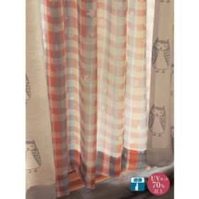カーテン 安い おしゃれ レースカーテン 星とチェックのUVカット 遮像ボイルカーテン 約150×228 2枚