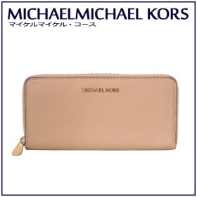 Michael Michael Kors ラウンドファスナー 長財布 BEDFORD ZA CONTINENTAL 32H2MBFE1L オイスター