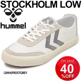 スニーカー メンズ レディース レザースニーカー ヒュンメル Hummel ストックホルムLOW ローカットスニーカー 靴 ユニセックス STOCKHOLM LOW /HM64431