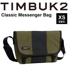 メッセンジャーバッグ TIM BUK2 ティンバック2  Classic Messenger Bag クラシックメッセンジャー XSサイズ 9L/ショルダーバッグ/110816426【取寄せ】