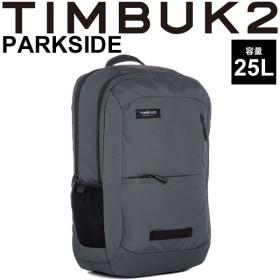 バックパック ティンバック2 TIMBUK2 パークサイドパック Parkside Pack OSサイズ 25L/リュックサック /38434730【取寄】
