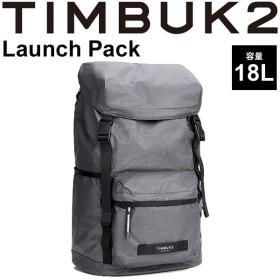 バックパック TIMBUK2 ローンチパック Launch Pack ティンバック2 OSサイズ 18L/リュックサック 雨蓋/853231096【取寄】