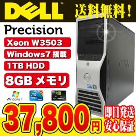 DELL デスクトップパソコン 中古パソコン ゲーミングPC Precision T3500 Xeon 6GBメモリ Windows7 Office 付き