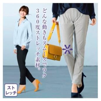 パンツ テーパード 大きいサイズ レディース 日本製9分丈360°のびテーパード ゆったり ヒップ 年中 ウエスト73〜122cm ニッセン