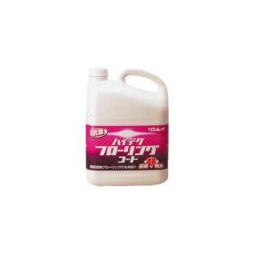 ワックス フローリング用 高硬度UV塗・鏡面仕上 リンレイハイテクフローリングコート4L(密着強化&防水ポリマー・抗菌配合剤)