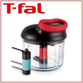 ティファール ハンディチョッパー アイスキット 900ml K09813 クラッシュアイスやスムージー作りに T-fal