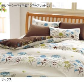 布団カバー 掛け布団カバー 日本製 綿100%カバー 掛け布団カバー 枕カバー単品 mee サックス 枕カバー