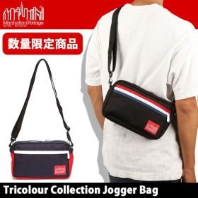 正規品 限定 マンハッタンポーテージ Manhattan Portage ショルダーバッグ Tricolour Collection Jogger Bag XSサイズ MP1404LTRI17
