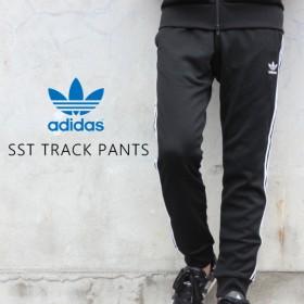 アディダス adidas ウェア 3ストライプ トラックパンツ SST TRACK PANTS ブラック CW1275